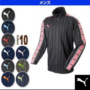 トレーニングジャケット/メンズ(862216)