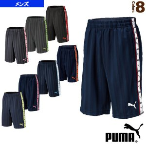 プーマ オールスポーツウェア(メンズ/ユニ)  トレーニングハーフパンツ/メンズ(862218)|racket