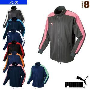 プーマ オールスポーツウェア(メンズ/ユニ) トレーニングジャケット/メンズ(862220)|racket