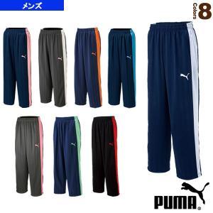 プーマ オールスポーツウェア(メンズ/ユニ)  トレーニングストレートパンツ/メンズ(862221)|racket