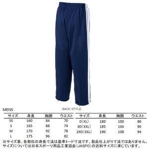 プーマ オールスポーツウェア(メンズ/ユニ)  トレーニングストレートパンツ/メンズ(862221)|racket|03