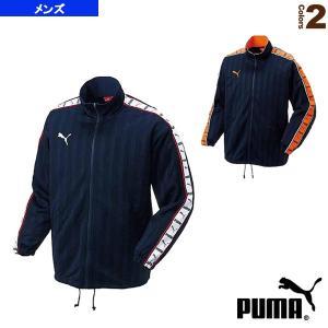 プーマ オールスポーツウェア(メンズ/ユニ) トレーニングジャケット(バックプリント無し)/メンズ(862266)|racket
