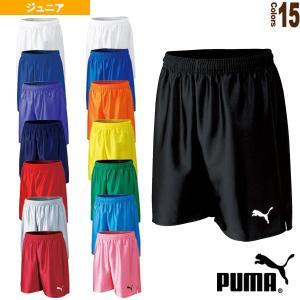 プーマ サッカーウェア(メンズ/ユニ) ジュニアゲームパンツ(900411)|racket