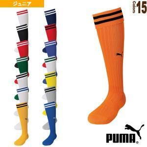プーマ サッカーウェア(メンズ/ユニ)  ジュニアストッキング(901394)|racket
