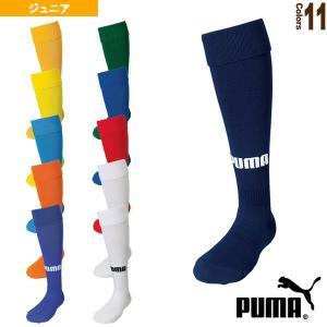 プーマ サッカーウェア(メンズ/ユニ)  ジュニアストッキング(901418)|racket