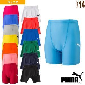 プーマ オールスポーツアンダーウェア  ジュニア インナースパッツ/ジュニア(920479)|racket