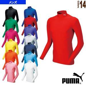 プーマ オールスポーツアンダーウェア  コンプレッション モックネック ロングスリーブシャツ/メンズ(920480)|racket