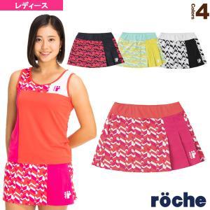 ローチェ(roche) テニス・バドミントンウェア(レディース)  スコート/レディース(R9S40...