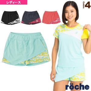 ローチェ(roche) テニス・バドミントンウェア(レディース)  ショートパンツ/レディース(R9S41H)|racket