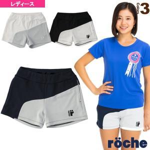 ローチェ(roche) テニス・バドミントンウェア(レディース)  ショートパンツ/レディース(R9S45H)|racket