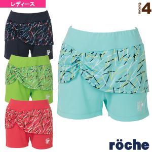 ローチェ(roche) テニス・バドミントンウェア(レディース)  ショートパンツ/レディース(RA406)|racket