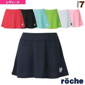 ローチェ(roche) テニス・バドミントンウェア(レディース)  スコート/レディース(RA427...