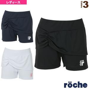 ローチェ(roche) テニス・バドミントンウェア(レディース)  ショートパンツ/レディース(RA436)|racket