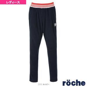ローチェ(roche) テニス・バドミントンウェア(レディース)  ロングパンツ/レディース(RA455)|racket