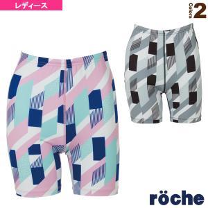 ローチェ(roche) オールスポーツアンダーウェア  ショートレギンス/レディース(RA526)|racket
