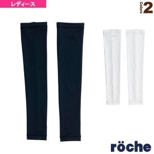 ローチェ(roche) テニスアクセサリ・小物  アームカバー/レディース(RD578) racket