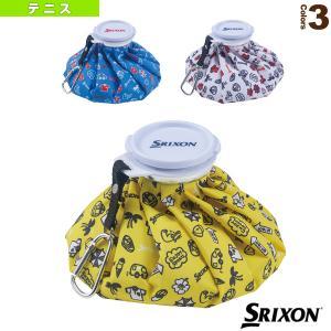 スリクソン テニスサポーターケア商品  アイスバッグ(SAC090)氷嚢(氷のう)