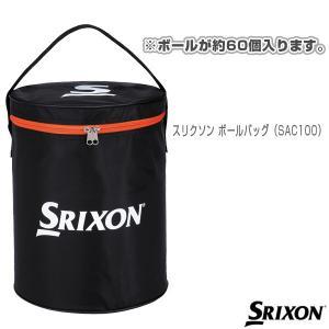 [スリクソン テニスバッグ]スリクソン ボールバッグ(SAC100)