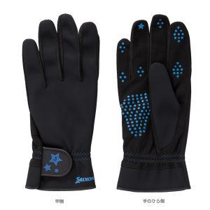 [スリクソン テニスアクセサリ・小物]防寒グローブ/両手セット/メンズ(SGG0450)|racket|02