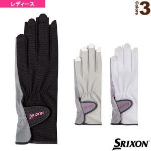 スリクソン テニスアクセサリ・小物  テニスグローブ/ネイルスルータイプ/両手セット/手のひら側穴あきタイプ/レディース(SGG0720)手袋