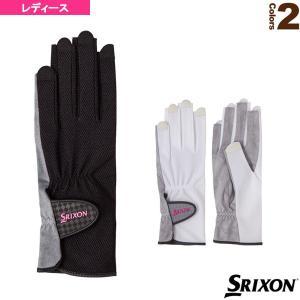 スリクソン テニスアクセサリ・小物  テニスグローブ/ネイルスルータイプ/両手セット/手のひら側穴なしタイプ/レディース(SGG0740)手袋