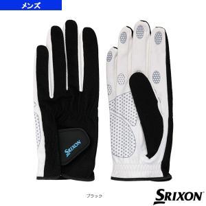 スリクソン テニスアクセサリ・小物 テニスシリコンプリントグローブ/両手セット/メンズ(SGG258...