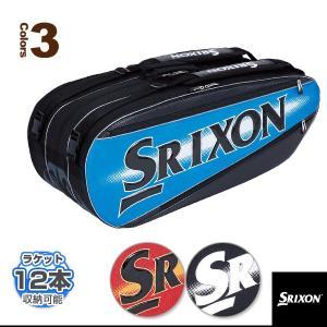 [スリクソン テニスバッグ]PRO LINE/ラケットバッグ/ラケット12本収納可(SPC2581)