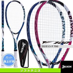 [スリクソン ソフトテニスラケット]SRIXON F 700/スリクソン F 700(SR11503)