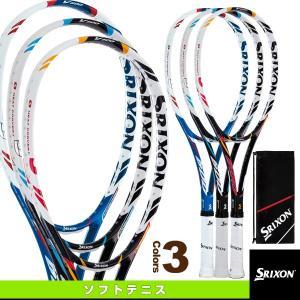 [スリクソン ソフトテニスラケット]SRIXON V 600/スリクソン V 600(SR11602)