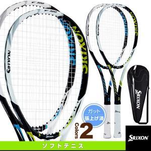 [スリクソン ソフトテニスラケット]SRIXON F 700/スリクソン F 700(SR11603)