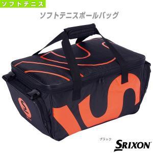 [スリクソン ソフトテニスバッグ]ソフトテニスボールバッグ(STAC002)|racket