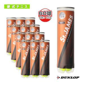 ダンロップ テニスボール  St.JAMES(セントジェームス)『4球×15缶』テニスボール(STJ...