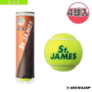 ダンロップ テニスボール  St.JAMES 4球入(セントジェームス)『缶単位(1缶/4球)』(S...
