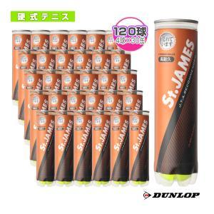 ダンロップ テニスボール  St.JAMES(セントジェームス)『4球×15缶×2箱/120球』テニ...