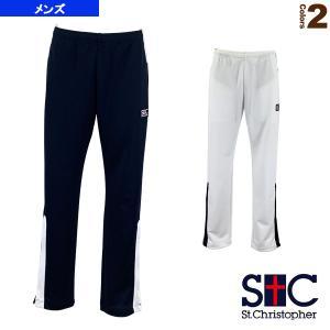 セントクリストファー テニス・バドミントンウェア(メンズ/ユニ)  ジャージロングパンツ/メンズ(STC-BKM1202)|racket