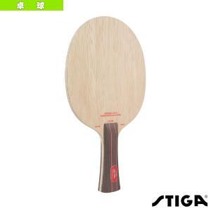 [スティガ 卓球ラケット]CELERO WOOD/セレロウッド/FLA(1072-35)|racket