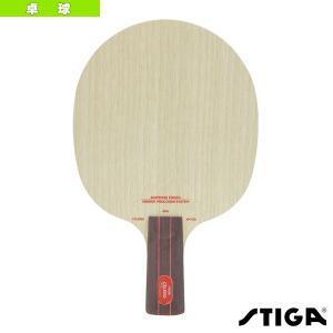 [スティガ 卓球ラケット]CELERO WOOD/セレロウッド/PEN(1072-65)|racket