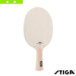 [スティガ 卓球ラケット]ARCTIC WOOD/アークティックウッド/LEG(1081-01)|racket
