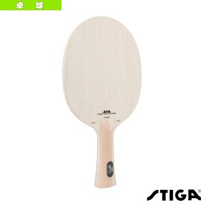 [スティガ 卓球ラケット]ARCTIC WOOD/アークティックウッド/ANA(1081-34)|racket