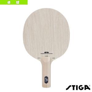 [スティガ 卓球ラケット]ARCTIC WOOD/アークティックウッド/STR(1081-37)|racket