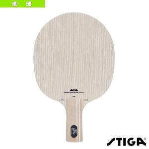 [スティガ 卓球ラケット]ARCTIC WOOD/アークティックウッド/PEN(1081-65)|racket