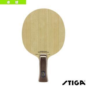 [スティガ 卓球ラケット]INFINITY VPS V/インフィニティ VPS V/ANA(1618-1005-34)|racket