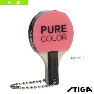 [スティガ 卓球アクセサリ・小物]MINIBAT PURE/ミニラケット ピュア(1912-0214-97)|racket