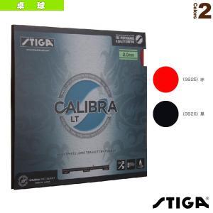 [スティガ 卓球ラバー]CALIBRA LT/キャリブラ LT(9825/9826) racket