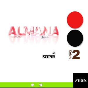[スティガ 卓球ラバー]ALMANA SOUND/アルマナサウンド(9858/9859) racket