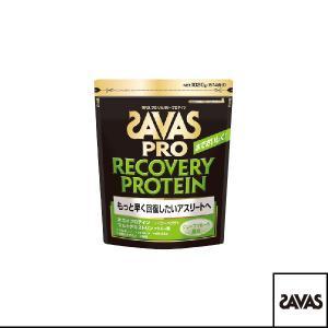 SAVAS オールスポーツサプリメント・ドリンク ザバス プロ リカバリープロテイン 34食分/10...
