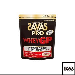 SAVAS オールスポーツサプリメント・ドリンク ザバス プロ ホエイプロテインGP 40食分/84...
