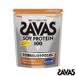 SAVAS オールスポーツサプリメント・ドリンク  ザバス ソイプロテイン100 50食分/1050...
