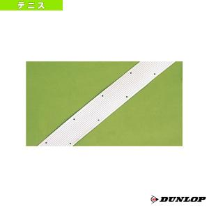 ダンロップ テニスコート用品 ラインテープ(TC-506)
