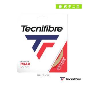 テクニファイバー テニスストリング(単張)  TRIAX/トライアックス(TFSG301)|racket